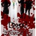 docs Eindrücke 2014